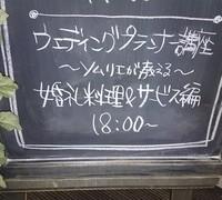 20150610-1